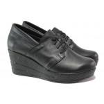 Анатомични български обувки от естествена кожа НЛ 292-96145 черен | Дамски обувки на платформа