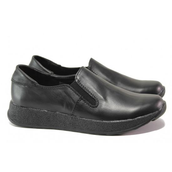 Анатомични български обувки от естествена кожа НЛ 280-157 черен | Равни дамски обувки