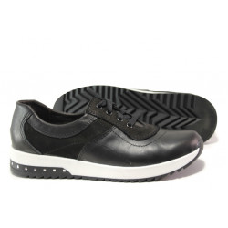 Анатомични български обувки от естествена кожа НЛ 131 Омега черен   Равни дамски обувки