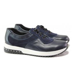 Анатомични български обувки от естествена кожа НЛ 131 Омега син | Равни дамски обувки