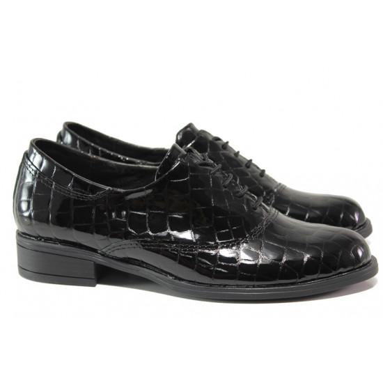 Анатомични български обувки от естествена кожа НЛ 163 Аризона черен лак | Равни дамски обувки