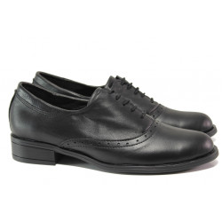 Анатомични български обувки от естествена кожа НЛ 311 Аризона черен | Равни дамски обувки