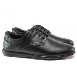 Анатомични мъжки обувки от естествена кожа МИ 1466 черен   Мъжки ежедневни обувки