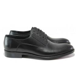 Анатомични елегантни обувки от естествена кожа МИ 234 черен | Мъжки официални обувки
