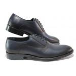 Анатомични елегантни обувки от естествена кожа МИ 234 син | Мъжки официални обувки