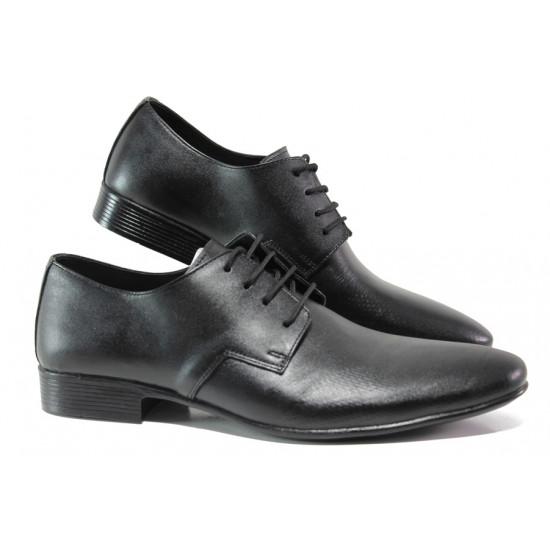 Анатомични елегантни обувки от естествена кожа ЛД 609 черен | Мъжки официални обувки