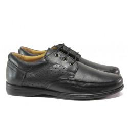 Анатомични обувки от естествена кожа МИ 23-15 черен | Мъжки ежедневни обувки