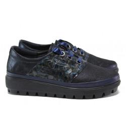 Дамски ортопедични обувки от естествена кожа МИ 126-101 син | Равни дамски обувки