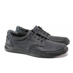 Анатомични мъжки обувки от естествена кожа МИ 065-19 син | Мъжки ежедневни обувки