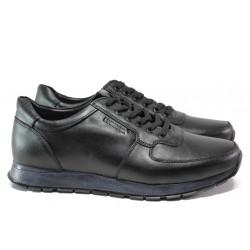 Комфортни мъжки обувки от естествена кожа ЛД 90 черен | Мъжки ежедневни обувки