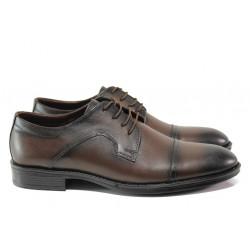 Анатомични елегантни обувки от естествена кожа МИ 5112 кафе | Мъжки официални обувки