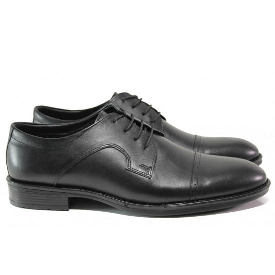 Анатомични елегантни обувки от естествена кожа МИ 5112 черен | Мъжки официални обувки