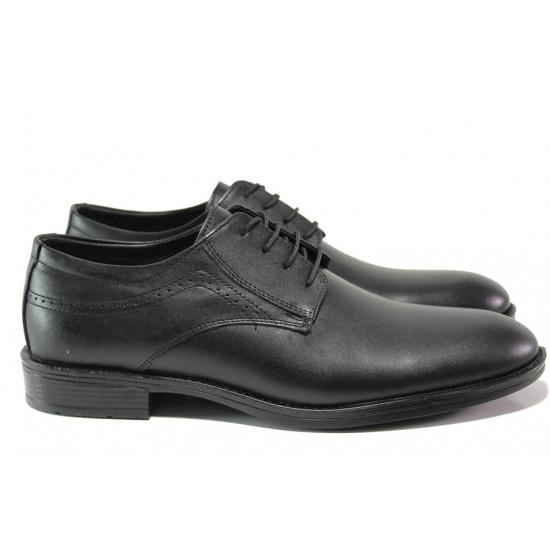 Анатомични елегантни обувки от естествена кожа МИ 5098 черен | Мъжки официални обувки