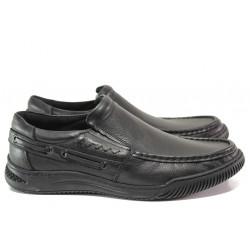 Анатомични мъжки обувки от естествена кожа МИ 470 черен   Мъжки ежедневни обувки