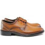 Анатомични мъжки обувки от естествена кожа ЛД 11 кафе | Ежедневни мъжки обувки
