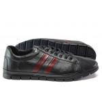 Анатомични мъжки обувки от естествена кожа МИ 1001 черен гигант | Мъжки ежедневни обувки