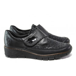 Дамски обувки от естествена кожа Rieker 537C0-00 черен ANTISTRESS | Равни немски обувки