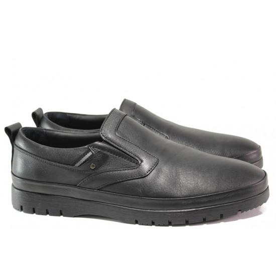 Анатомични мъжки обувки от естествена кожа МИ 321 черен | Мъжки ежедневни обувки