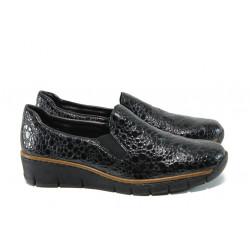 Равни дамски обувки Rieker 53766-45 черен ANTISTRESS | Равни немски обувки