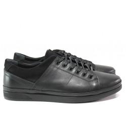 Анатомични мъжки обувки от естествена кожа МИ 45-48 черен гигант | Мъжки ежедневни обувки