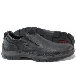 Мъжки водоустойчиви обувки от естествена кожа Rieker 12262-00 черен ANTISTRESS | Немски мъжки обувки
