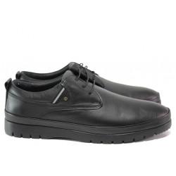 Анатомични мъжки обувки от естествена кожа МИ 320 черен   Мъжки ежедневни обувки