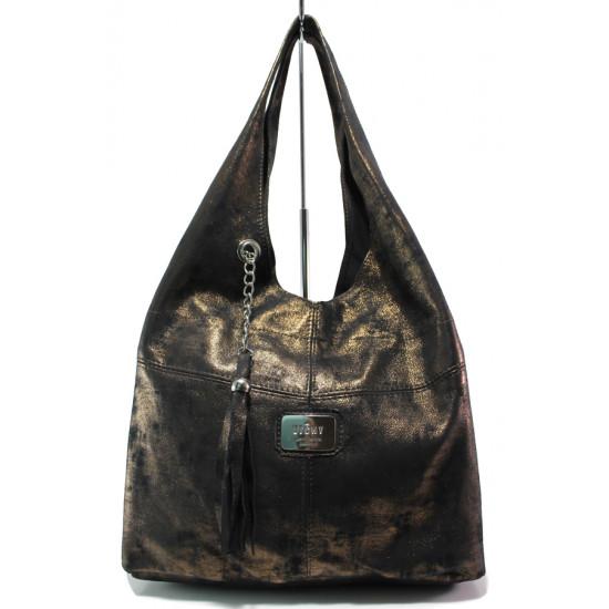 Българска дамска чанта от естествена кожа ЕМИ 100 бакър   Дамска чанта
