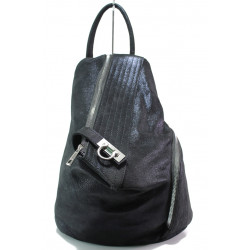 Българска дамска раница от естествена кожа ЕМИ 103 син | Дамска чанта
