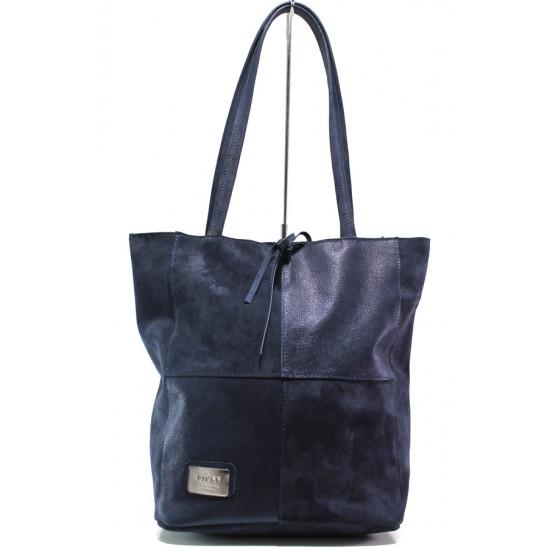 Българска дамска чанта от естествена кожа ЕМИ 101 син | Дамска чанта