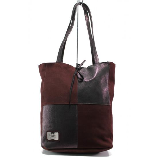 Българска дамска чанта от естествена кожа ЕМИ 101 бордо | Дамска чанта