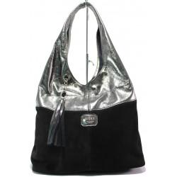 Българска дамска чанта от естествена кожа и велур ЕМИ 100 черен-сребро | Дамска чанта