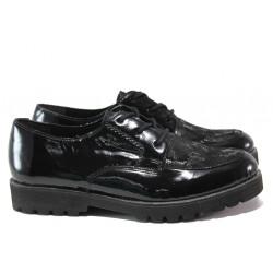 Дамски обувки от естествена кожа-лак Remonte D0103-01 черен ANTISHOKK | Равни немски обувки