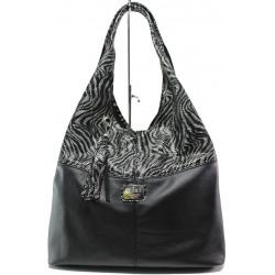Българска дамска чанта от естествена кожа ЕМИ 100 зебра | Дамска чанта