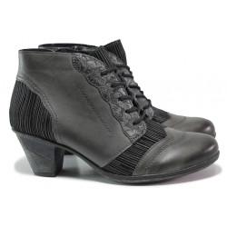Дамски боти от естествена кожа Remonte D8789-40 черен-сив | Немски боти на среден ток