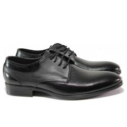 Анатомични обувки от естествена кожа ЛД 150 черен лак | Мъжки официални обувки