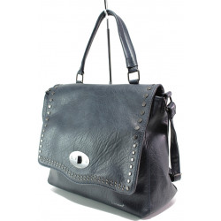 Модерна дамска чанта ФР 6026 син | Дамска чанта