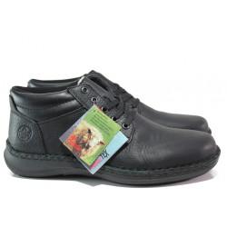 """Мъжки водоустойчиви боти от естествена кожа с """"овчи"""" хастар Rieker 03011-01 черен ANTISTRESS   Немски мъжки обувки"""