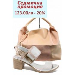 Дамски комплект МИ 441 и СБ 1126 розов   Комплекти обувки и чанти