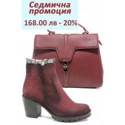 Дамски комплект ФР 2720 и СИ 1938 бордо | Комплекти обувки и чанти