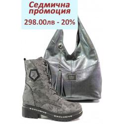 Дамски комплект ЕМИ 100 и МИ 444-132 сив сатен | Комплекти обувки и чанти