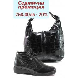Дамски комплект ФР 1300 и Caprice 9-25152-23H черен кроко | Комплекти обувки и чанти