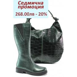 Дамски комплект ФР 1300 и МИ 800-80 зелен | Комплекти обувки и чанти