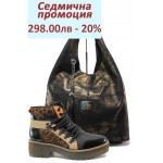 Дамски комплект ЕМИ 100 и S.Oliver 5-25235-33 черен   Комплекти обувки и чанти
