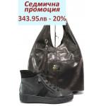 Дамски комплект ЕМИ 100 и Remonte R7987-02 черен | Комплекти обувки и чанти