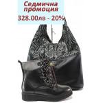 Дамски комплект ЕМИ 100 и S.Oliver 5-25223-23 черен   Комплекти обувки и чанти
