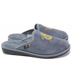 Анатомични български чехли Spesita 639 сив   Мъжки домашни чехли