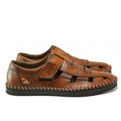 Мъжки обувки от естествена кожа Rieker B2983-24 кафяв ANTISTRESS | Мъжки немски обувки