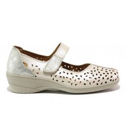 Дамски ортопедични обувки от естествена кожа SOFTMODE 1155 Jesse бежов | Дамски обувки на платформа