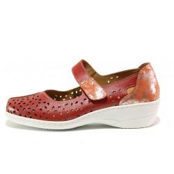 Дамски ортопедични обувки от естествена кожа SOFTMODE 1155 Jesse червен | Дамски обувки на платформа