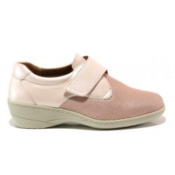 Дамски ортопедични обувки от естествена кожа SOFTMODE 1103 Elenor розов | Дамски обувки на платформа